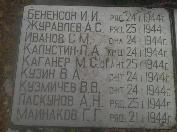 Воинские захоронения и мемориалы Wzh4Cor5jDk