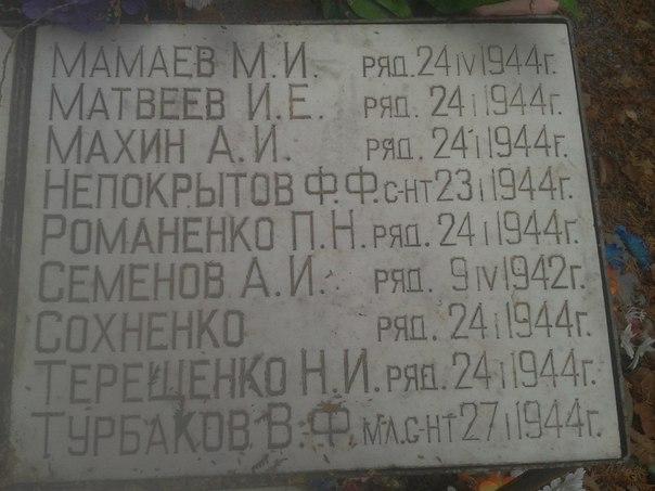 Воинские захоронения и мемориалы 2VZg95xdeaQ