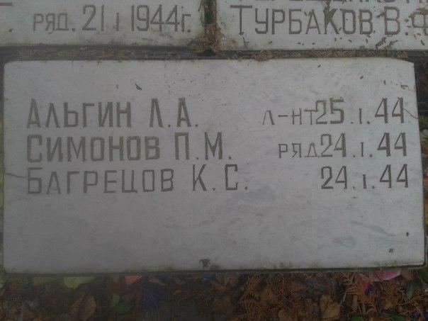 Воинские захоронения и мемориалы JmYuSBSl0-c