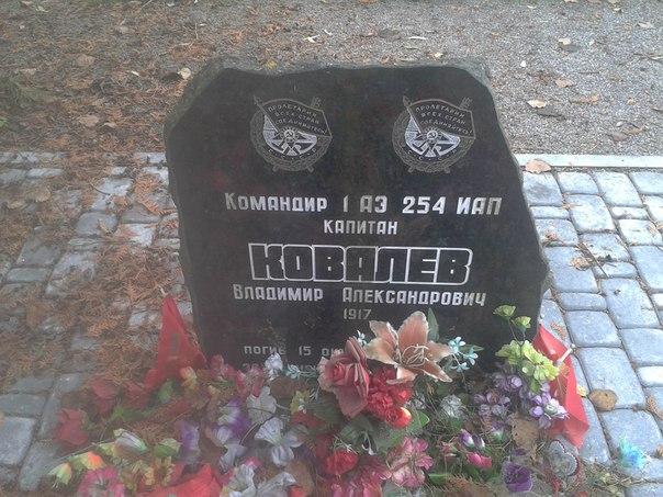 Воинские захоронения и мемориалы HftNI3KusbA