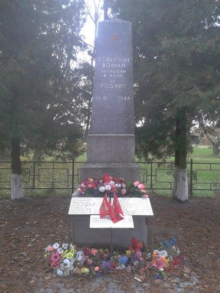 Воинские захоронения и мемориалы KEfXllBhnK0