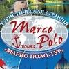 Marko Polo-Tur