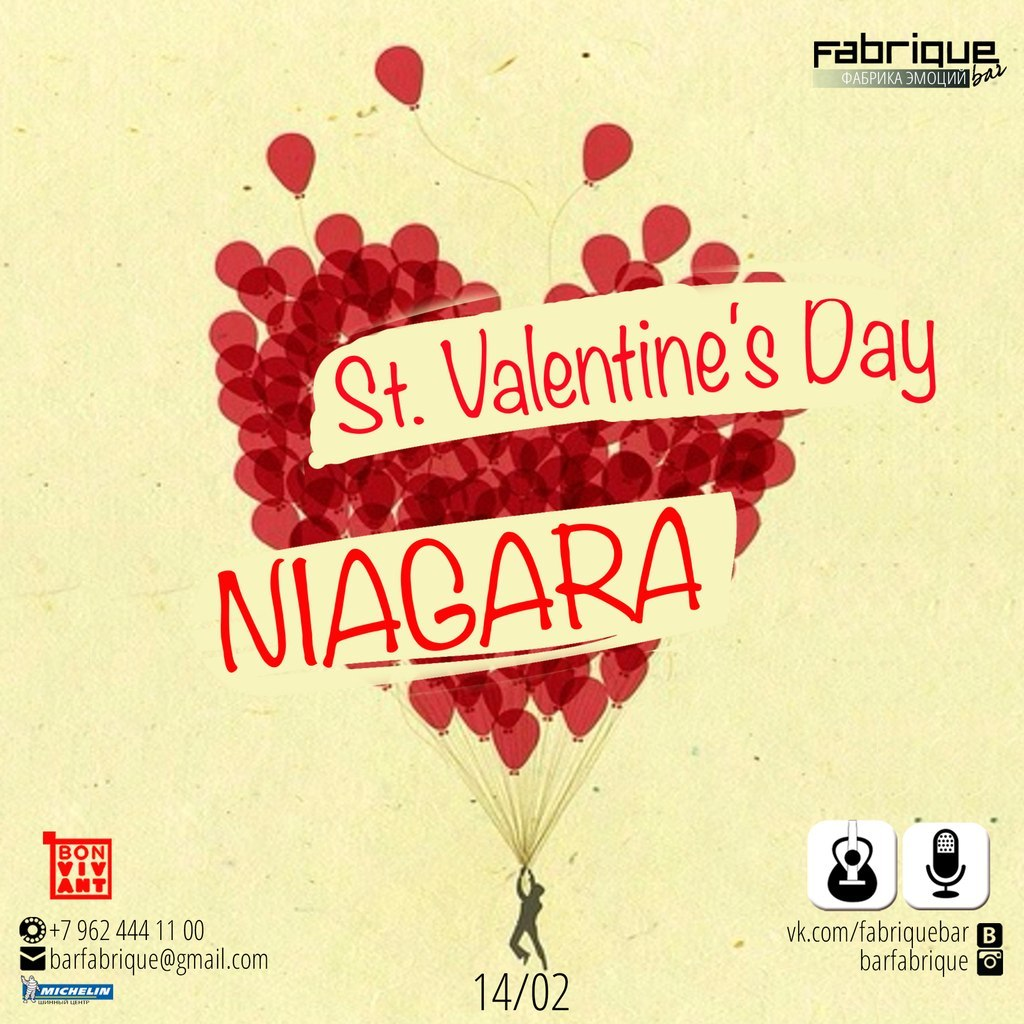 Афиша Пятигорск 14/02 ♥ Fabrique Bar || St. Valentine's Day