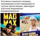 Александр Чудин фото #30