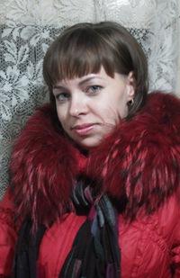 Олеся Аракчеева