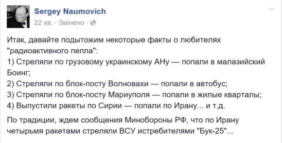 Подавляющее большинство российских авиаударов направлено против групп оппозиции, а не ИГИЛ, - Кирби - Цензор.НЕТ 656