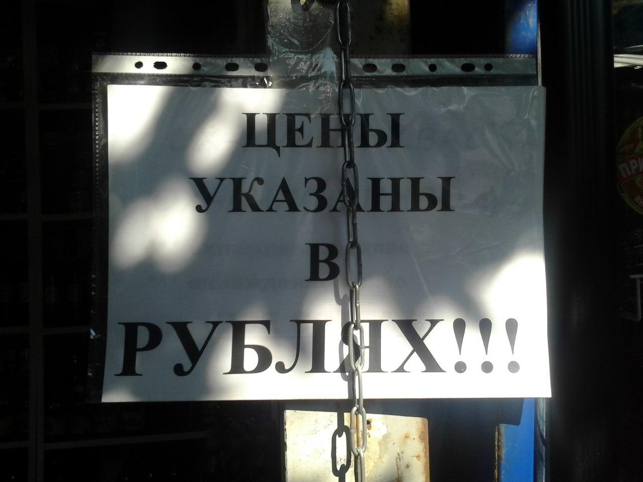 Ассортимент продуктов и цены в Донецке (очень много фото)