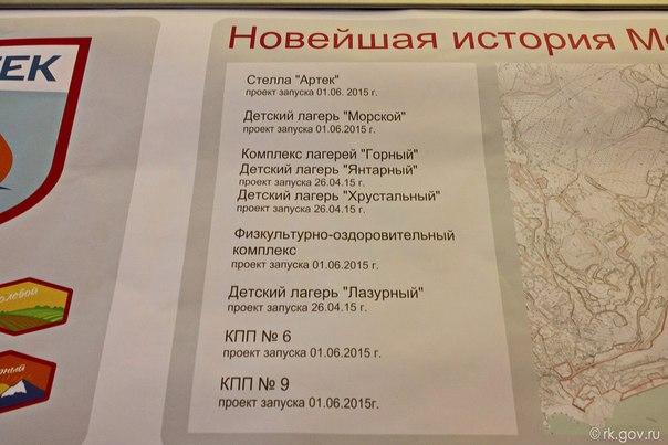 Климкин посетит Канаду для встреч с властями - Цензор.НЕТ 2745