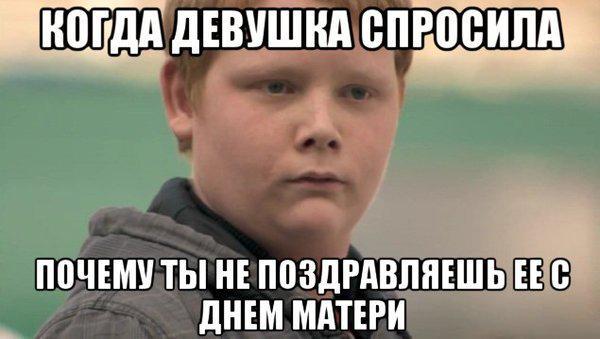 лайкни аву плиз: