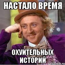 """Путин поведал главе МВФ о """"российском содействии"""" украинской экономике - Цензор.НЕТ 1251"""