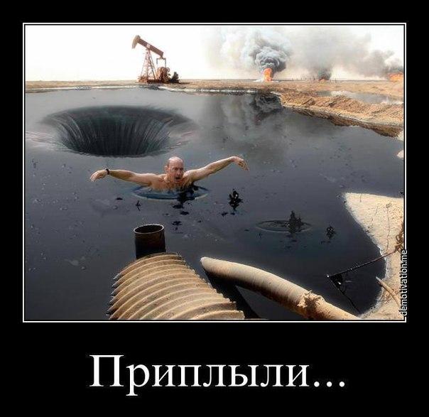 Вице-премьер РФ Рогозин займется поиском внеземных цивилизаций: Нужно защитить планету от космических угроз - Цензор.НЕТ 7232