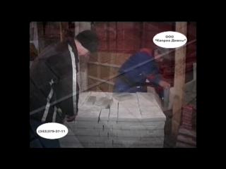 Видеокурс по производству тротуарной плитки