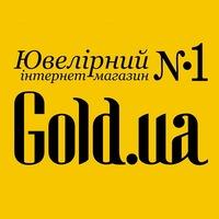 goldua
