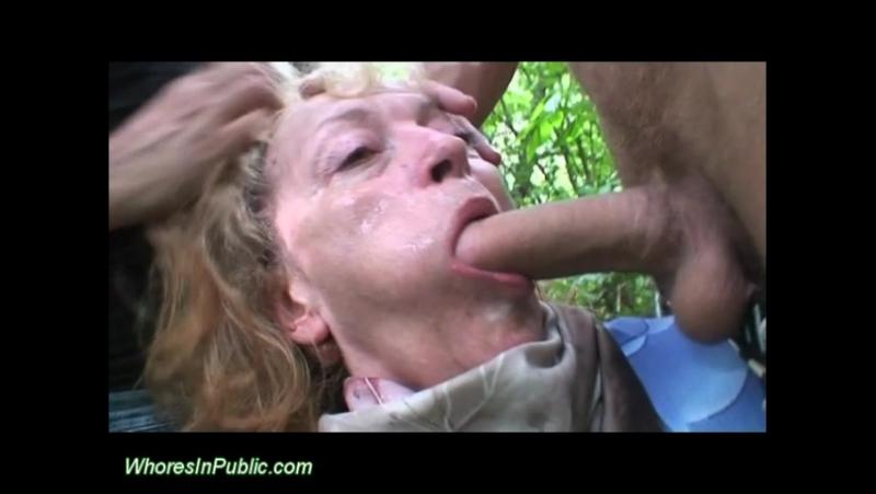 Hot Cum Inside Granny