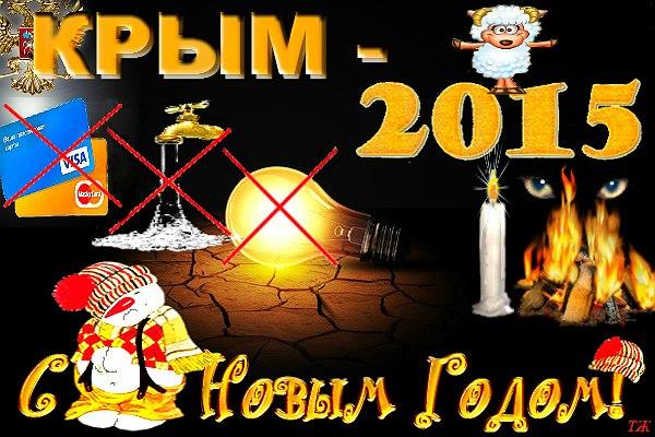 В оккупированном Крыму могут подскочить цены на продукты - введены пошлины на украинские товары - Цензор.НЕТ 2061
