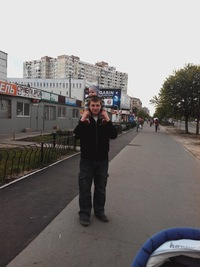 Толик Чернооченко