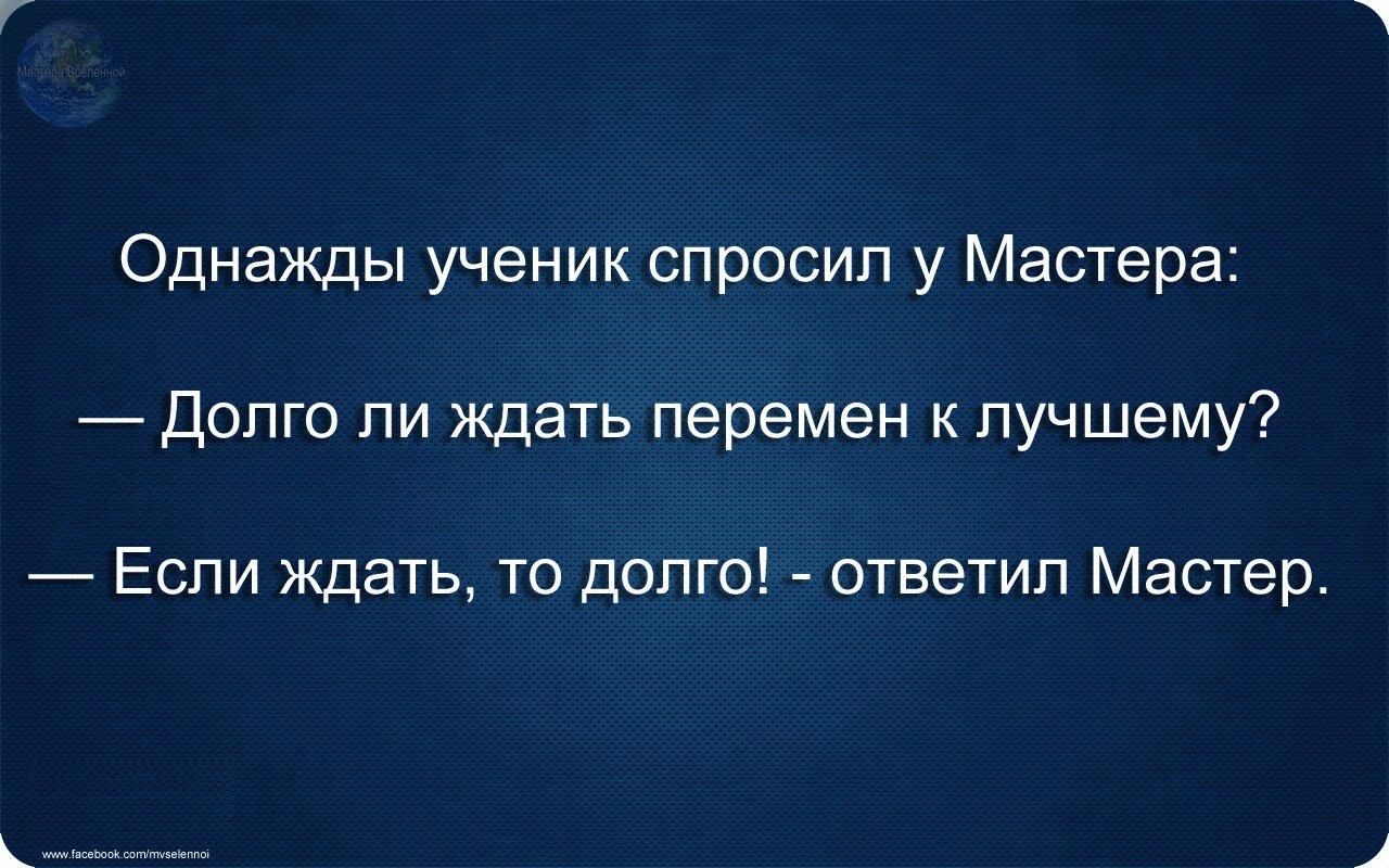 Украинцы хотят изменений, но сами не готовы к ним