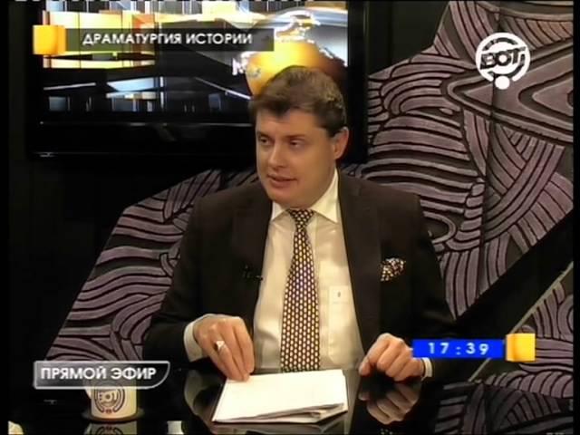 Российская цивилизация 2   Драматургия истории: вып. 15   Е. Понасенков