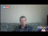 23 года украинская пропаганда старалась сделать из России врага, - Виталий Скороходов