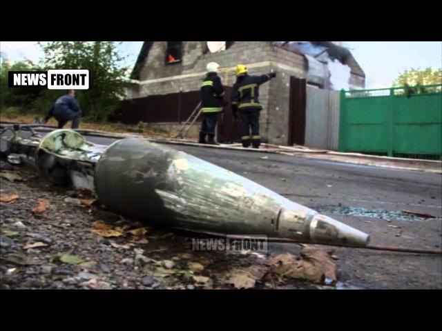Война окаянная. Жителям Донбасса посвящается
