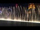 США. Лас-Вегас. Bellagio поющие фонтаны.часть 1