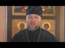Бывший протестантский пастор Интервью