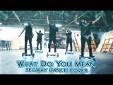 Танцы на гироскутерах! Джастин Бибер - What Do You Mean
