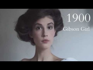 Real Women - Beauty Through The Decades The Realistic Way