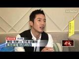장혁 Jang Hyuk in Taiwan, Media interview 20150425 (News)