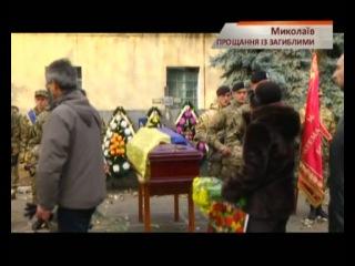Сторінка 2. ВМС України прощалися відразу із двома своїми героями - «Надзвичайні новини»: оперативна кримінальна хроніка, ДТП, вбивства