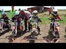 Motocross-Rennen  Klasse 1 - 50ccm - MSC-Eichenried Kindercross 2013