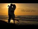 Лучшая музыка любви - музыка для секса