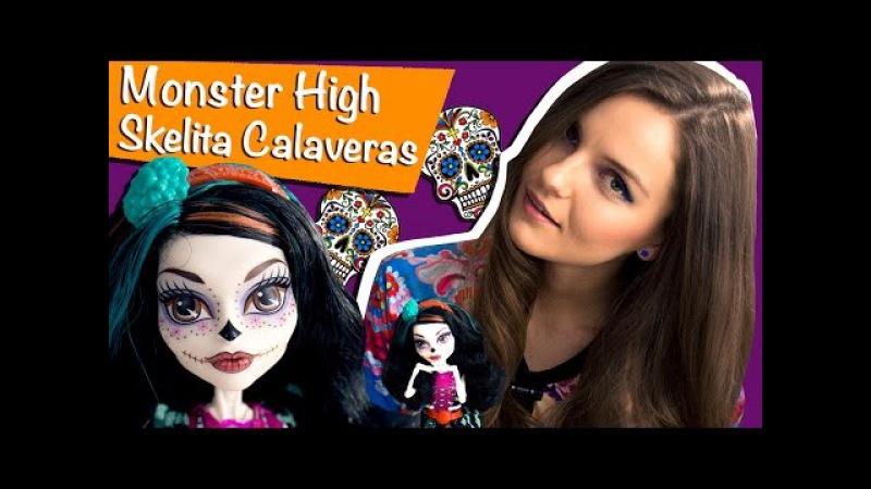 Skelita Calaveras Art Class (Скелита Калаверас Арт Класс) Monster High Обзор BDF14