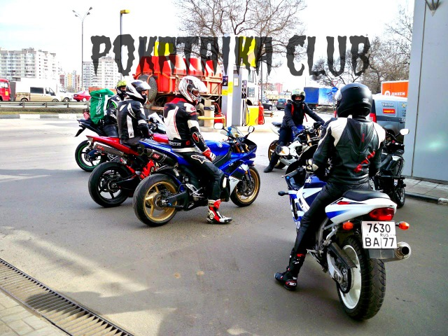 Покатушки с Покатайка club 8 Апреля 2015