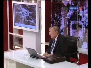 Алексей Розанов  Зарождение жизни на Земле  2 я лекция