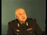 Кто такой Путин, говорит генерал Петров- Часть 2-YouTube.mp4