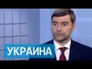 Сергей Железняк: на Украине без вести пропадают нелояльные к власти граждане