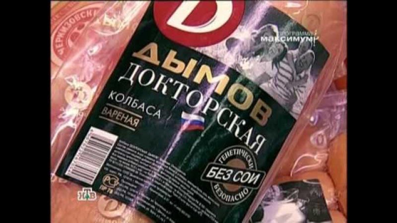 Жесть. Из чего делают мясо и колбасу, которые мы едим. Ч1
