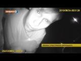 Пьяные футболисты Шахтера угрожают Киевской полиции Ринатом Ахметовым