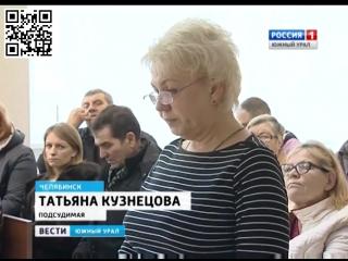 Председатель челябинского садового товарищества похитила почти 2 миллиона рублей членских взносов!