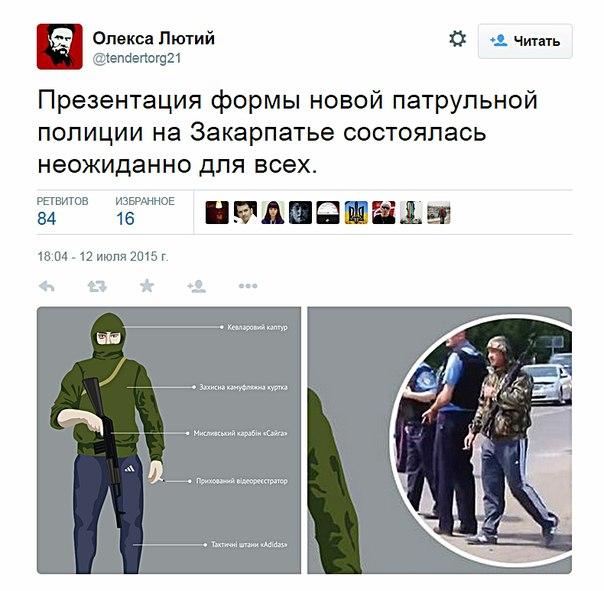 В Одессе показали новых полицейских - Цензор.НЕТ 3455