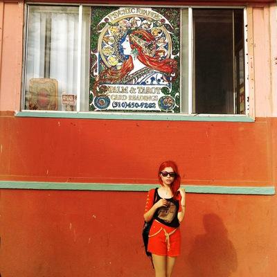 Анатолия Шошани-Гласс