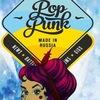 ✖ Pop-punk [Сделано в России] ✖ Баттлы