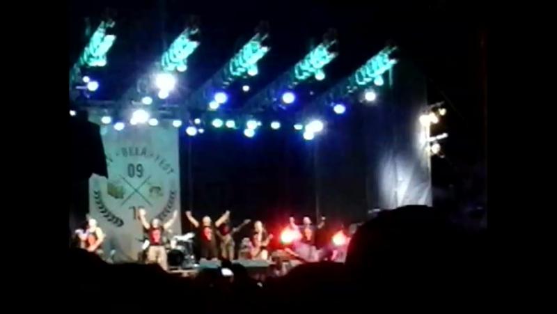 Концерт группы Brutto в Киеве на ВДНХ. Песня