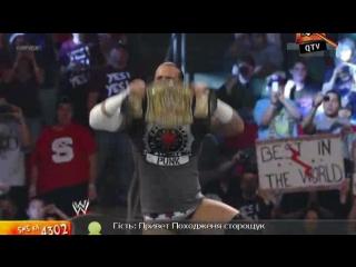 [WWE QTV]☆[Cамці-Савців.PPV[Over The Limit](2012)QTV]☆[Міжнародна.Федерація.Рестлінга]Більше Ліміту]2012.