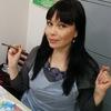 Elena Amakhina