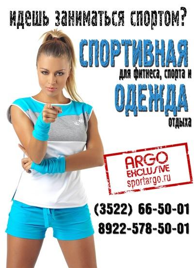 e4c7fa5bbf96 Спортивная одежда Dzeta,Argo Exclusive и Classic   ВКонтакте