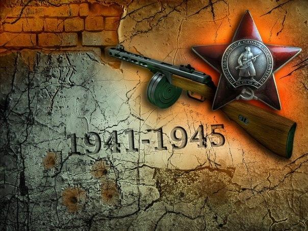 О нас - Российский союз сельской молодежи
