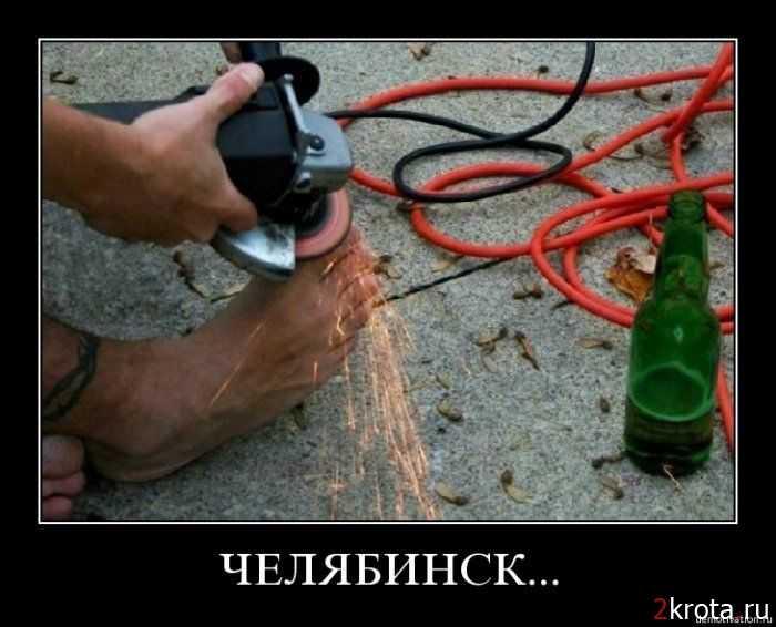 http://cs622919.vk.me/v622919584/223e1/V8afQ2Y3psg.jpg