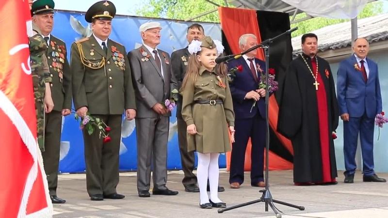 70 лет Великой Пебеды (Новотитаровская)
